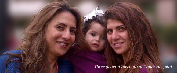 Three generations born at Gohar Hospital